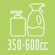 Plastic-Bottle-ขวดพลาสติก-350ml-600ml-ขวดครีม