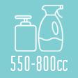 Plastic-Bottle-ขวดพลาสติก-550ml-800ml-ขวดครีม